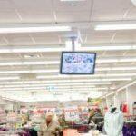 KiK otwiera nowe sklepy z konsekwencją
