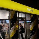 Take&GO otwiera kolejny sklep bezobsługowy i staje się siecią handlową