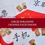 Konsultacje i lekcje pokazowe j. chińskiego online